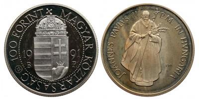 100 forint Pápa látogatás 1991 PP