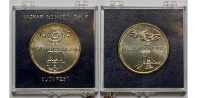 200 forint Felszabadulás 1975 BU