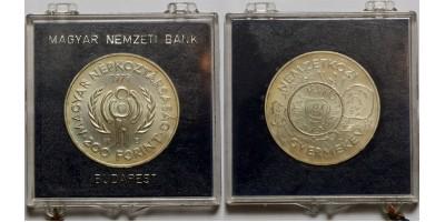 200 forint Nemzetközi Gyermekév  1979 BU