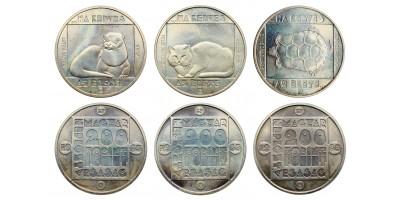 200 forint Természetvédelem sor 1985 BU