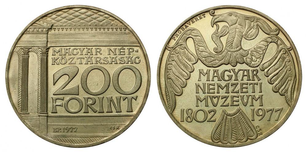 200 forint Nemzeti Múzeum 1977 PP Pénztervezet