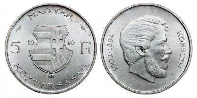 Kossuth 5 Forint 1946