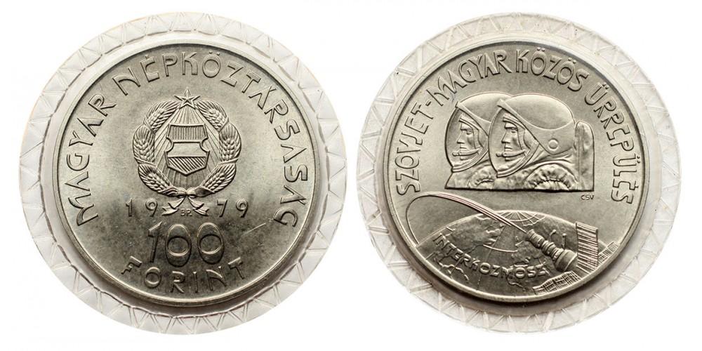 100 forint űrhajózás 1979 BU próbaveret