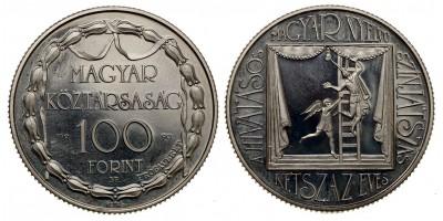 100 forint első Magyar nyelvű színház 1990 PP próbaveret