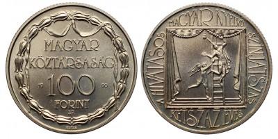 100 forint első Magyar nyelvű színház 1990