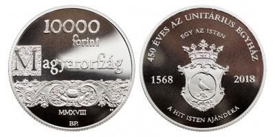 10000 forint 450 éves az Unitárius egyház 2018