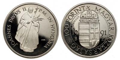 100 forint Pápa látogatás 1991 PP próbaveret