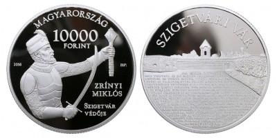 10000 forint Zrínyi Miklós,Szigetvári Vár 2016
