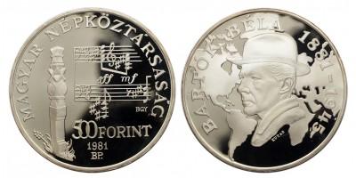 Bartók Béla 500 forint 1981
