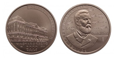 2000 forint Eötvös Lóránt Kollégium 2019