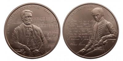 3000 forint a Himnusz megzenésítésének 175.évfordulójára  2019
