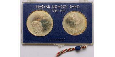 Petőfi 50-100 forint 1973