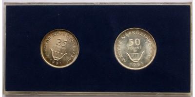 Liszt 25-50 forint 1961