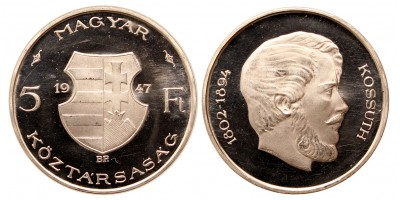 Kossuth 5 forint 1947 Proof Artex veret