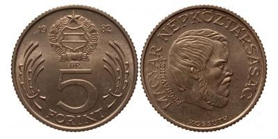 Kossuth 5 forint 1982 próbaveret