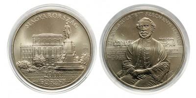 2000 forint Széchenyi István 2016