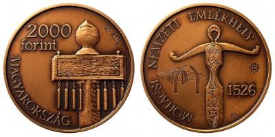 2000 forint a Mohácsi Nemzeti Emlékhely 2015 BU