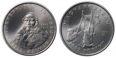 2000 Forint Széll Kálmán 2015 BU