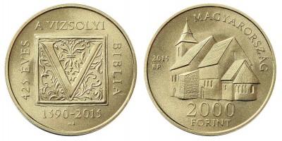 A Vizsolyi biblia 2000 forint  2015