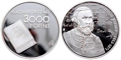 3000 forint Eötvös József 2013 PP