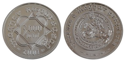 3000 Forint 1000 éves a magyar pénzverés 2001 BU