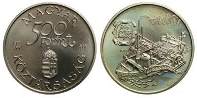 500 Forint Régi Dunai Hajók 1994 BU