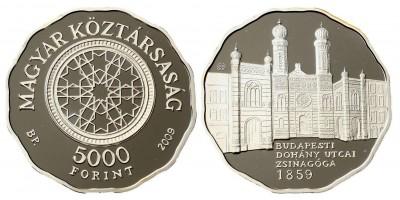 5000 forint a Dohány utcai Zsinagóga 2009 PP