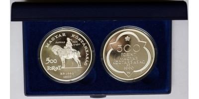500 Forint Mathias I.  1990