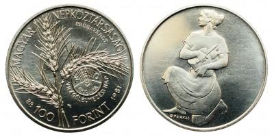 100 Forint  FAO I. 1981 Próbaveret