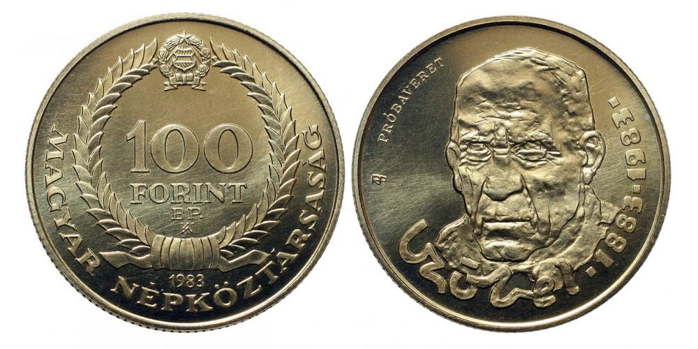 100 forint Czóbel Gyula 1983 Probaveret