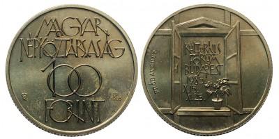 100 forint Kulturális fórum 1985 próbaveret