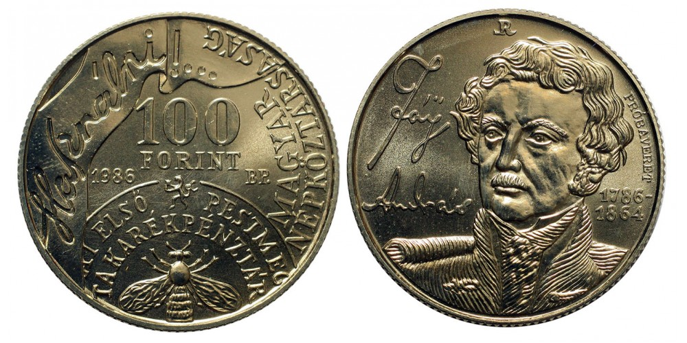 100 Forint Hazai Első Takarékpénztár 1986 Próbaveret