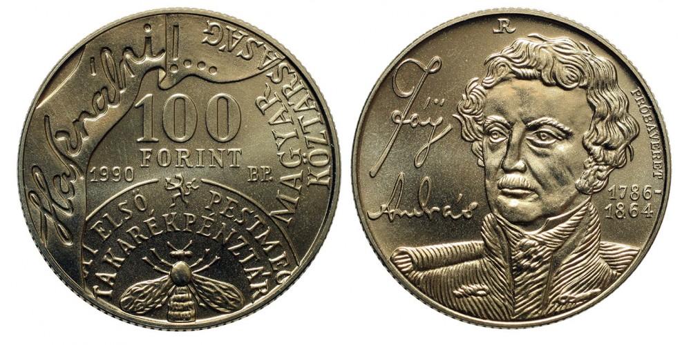 100 Forint Hazai Első Takarékpénztár 1990 Próbaveret