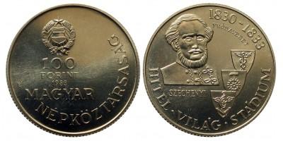 100 forint  Széchenyi István 1983  Probaveret