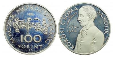 100 forint Kőrösi Csoma Sándor 1984 PP próbaveret