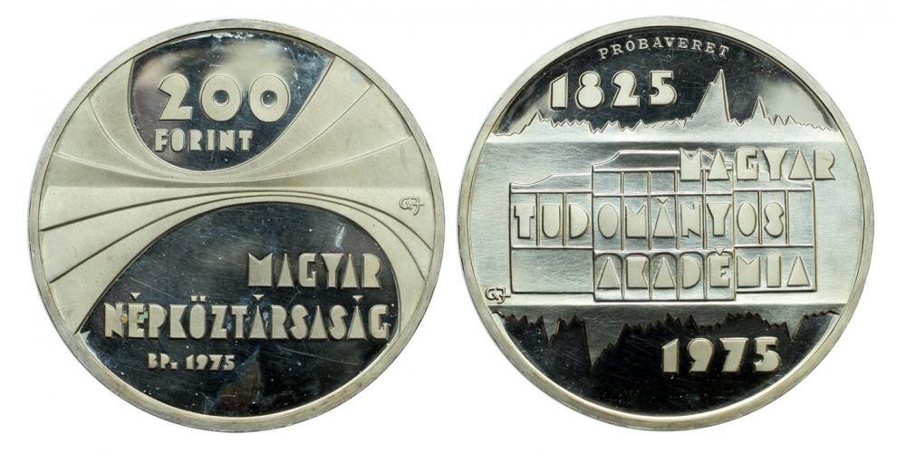 200 forint Magyar Tudományos Akadémia 1975 PP próbaveret