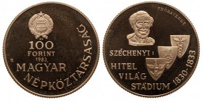 100 forint  Széchenyi István 1983  Pénztervezet