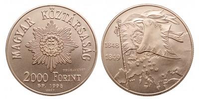 2000 forint 1848-49-es Szabadságharc 1998 BU próbaveret