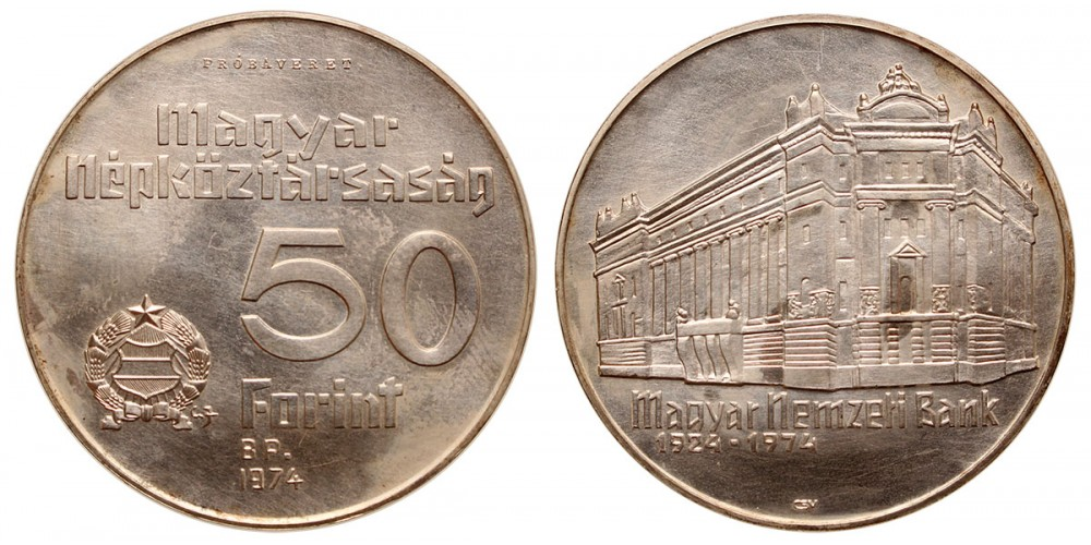 Nemzeti Bank 50 forint 1974 Próbaveret