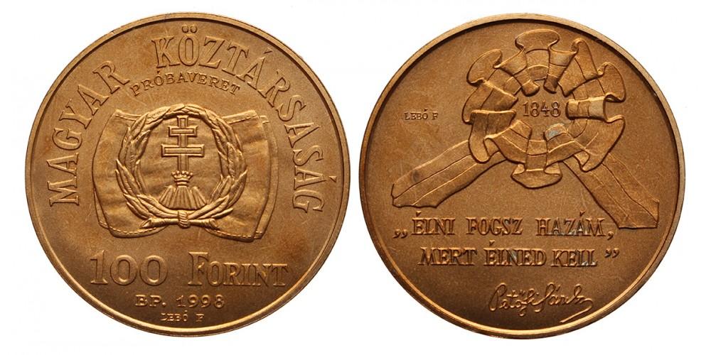 1848-49-es Szabadságharc 100 forint 1998 próbaveret