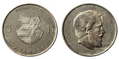 5 forint 1967 Artex restrike UNC
