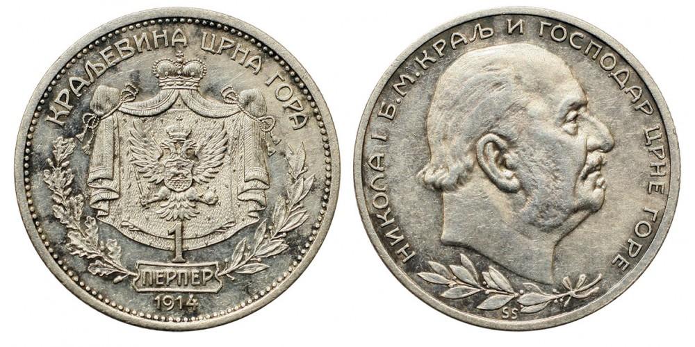 Montenegro 1 perper 1914