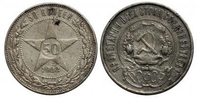 Szovjetunió 50 kopek 1922