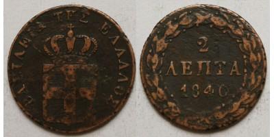 Görögország 2 lepta 1840