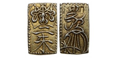 Japán 2 shu én. (1832-58)