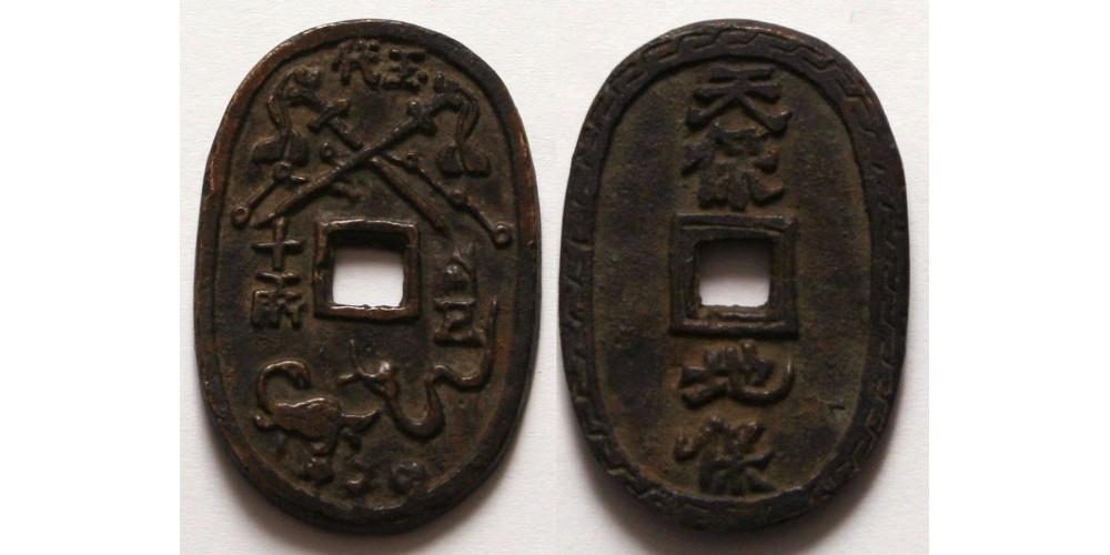 Japán charm 100 mon 19. század R!