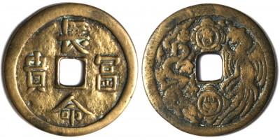 Kína Csing dinasztia Chang Min Fu Gui charm 19. század
