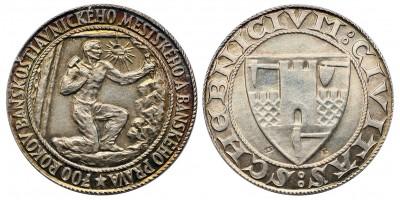 Csehszlovákia 700 éves Selmecbánya ezüst látogatói érem én. (1938)