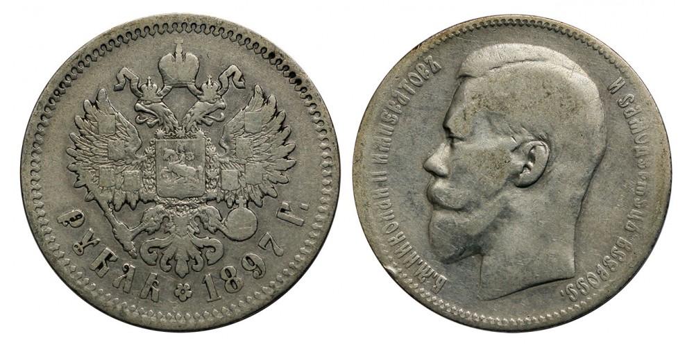 Oroszország II. Miklós 1 rubel 1897