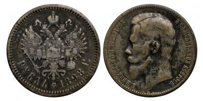 Oroszország II. Miklós 1 rubel 1898